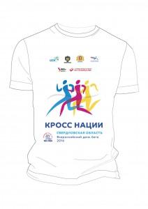 kn-2016-tshirt (prev)